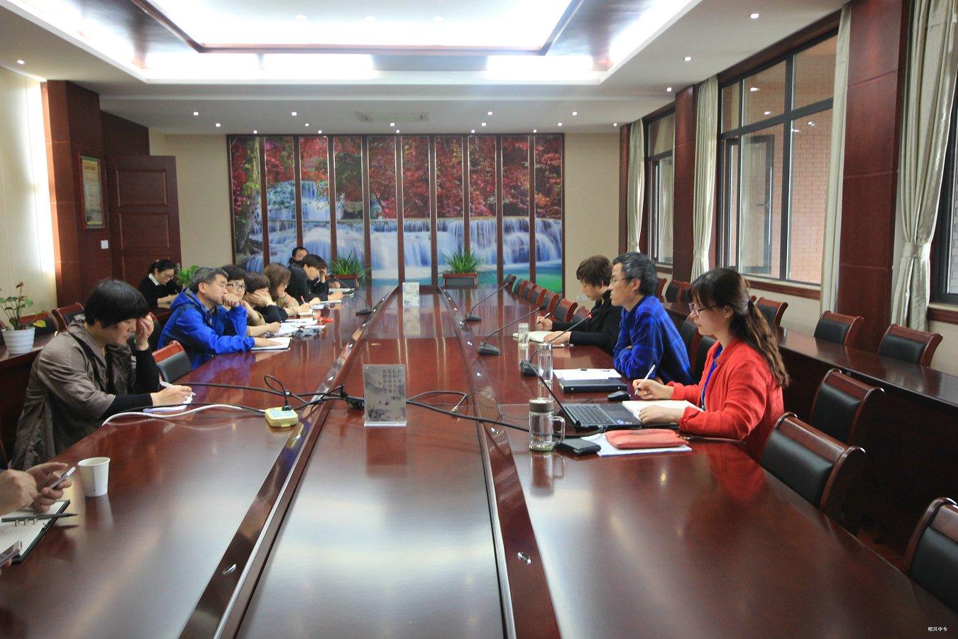 绍兴中专召开经济责任审计自查和整改工作部署会议